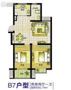 �L凰瑞园2室2厅1卫81平方米户型图